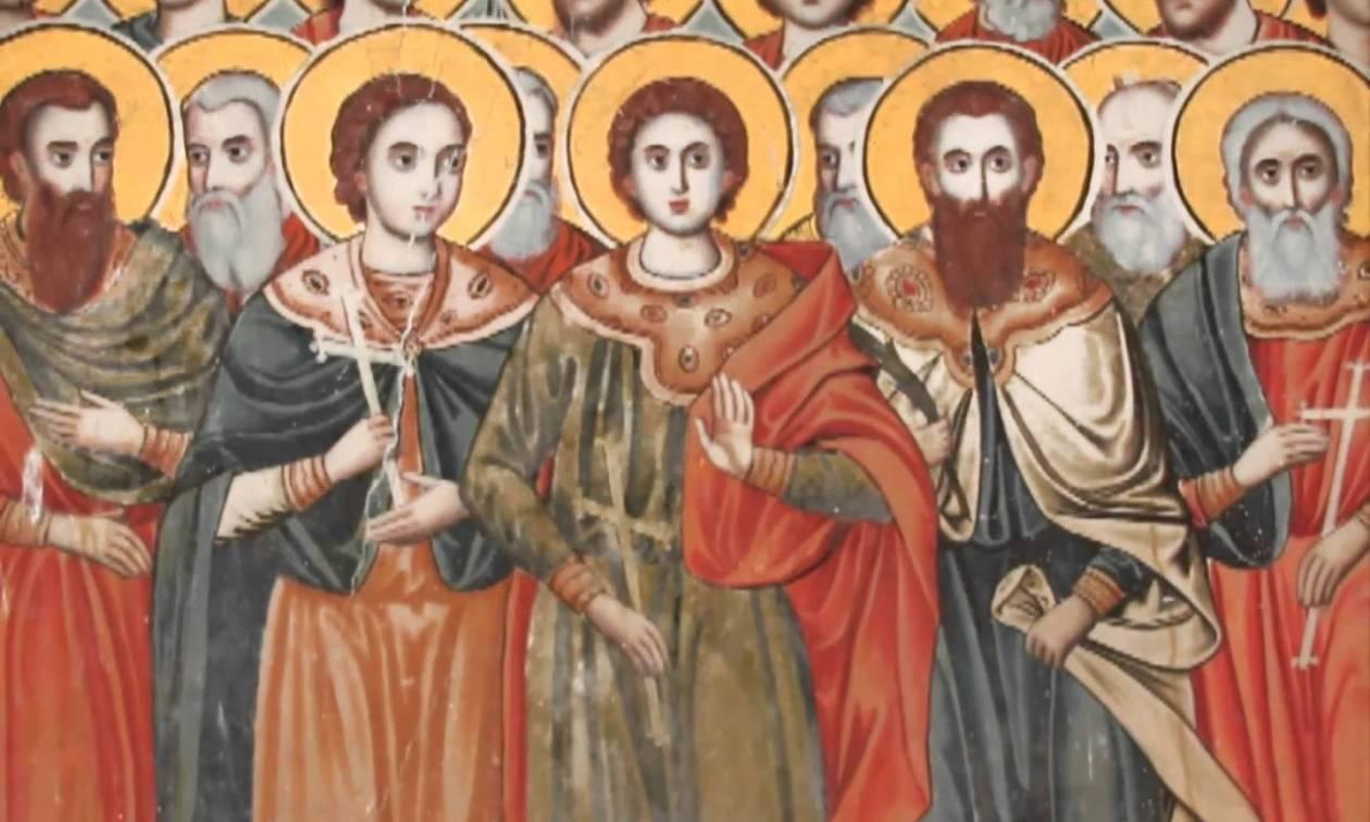 10 Ιουλίου: Ποιοι γιορτάζουν σήμερα