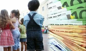 «Ψαλίδια» στα προνοιακά επιδόματα - Έρχονται συγχωνεύσεις πολυτεκνικών με επίδομα τέκνων
