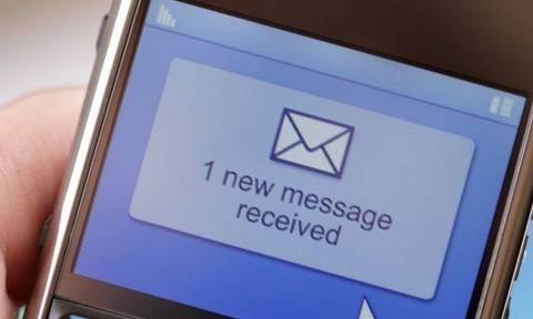 ΠΡΟΣΟΧΗ: Αυτά είναι τα ύποπτα sms από 5ψήφιο που προκαλούν τρόμο!
