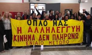 Πλειστηριασμοί: Ένταση στο Ειρηνοδικείο μεταξύ συμβολαιογράφου και μέλη του «Δεν Πληρώνω» (vid)