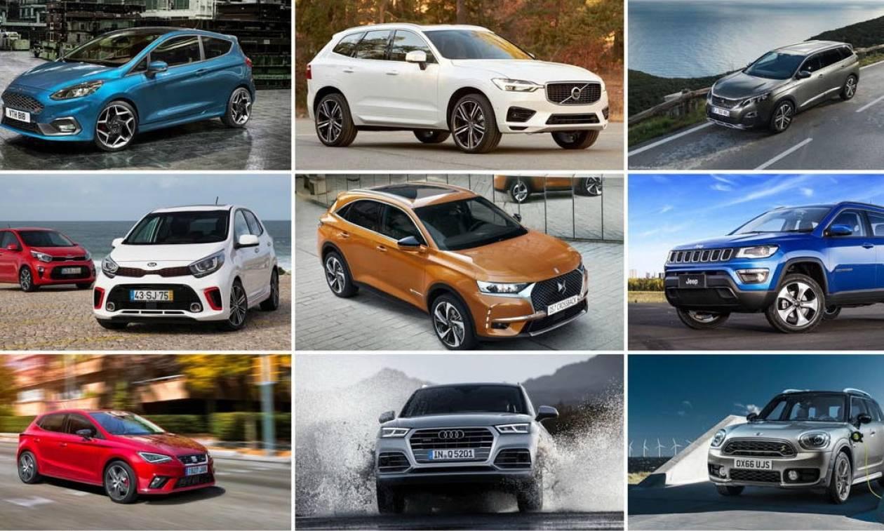 Τα ενδιαφέροντα νέα μοντέλα αυτοκινήτων της ελληνικής αγοράς