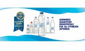 Βραβείο Ανώτερης Γεύσης για το ελληνικό Φυσικό Μεταλλικό Νερό ΑΥΡΑ