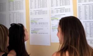 Αποτελέσματα Πανελληνίων 2017: Έτσι θα υπολογίσετε τα μόρια