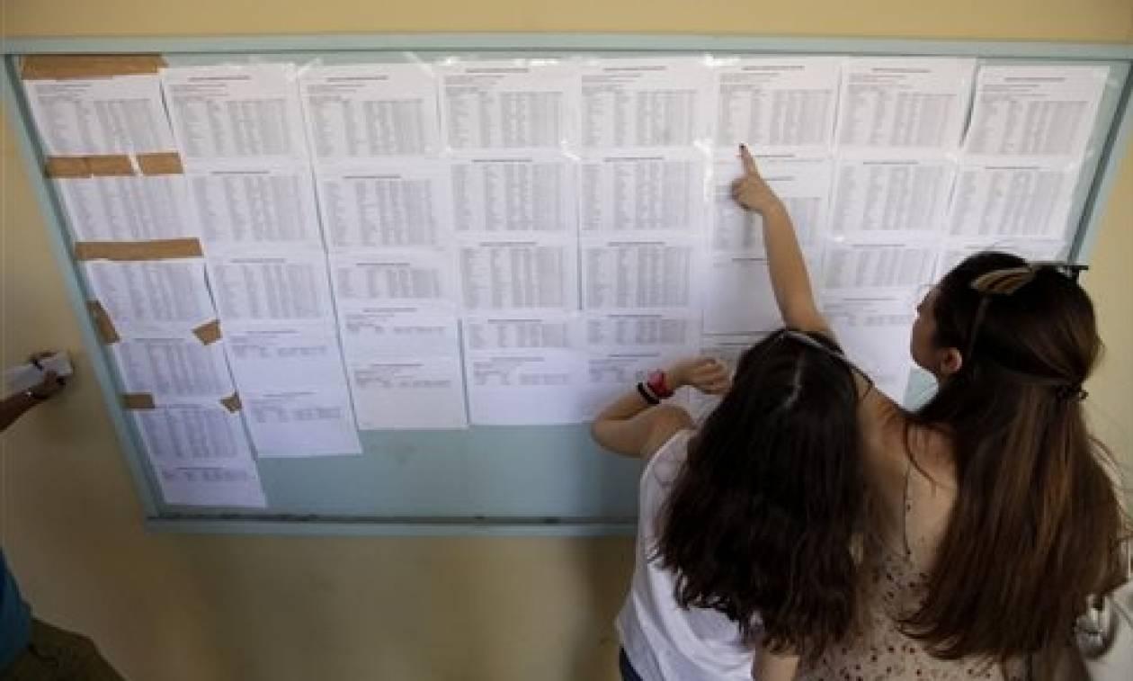 results.it.minedu.gov.gr: Κάντε κλικ ΕΔΩ για να δείτε τις βαθμολογίες