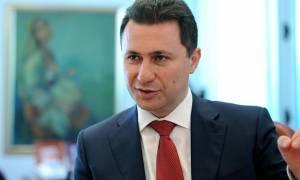Σκόπια: Ποινική δίωξη για κακούργημα στον Νίκολα Γκρούεφσκι