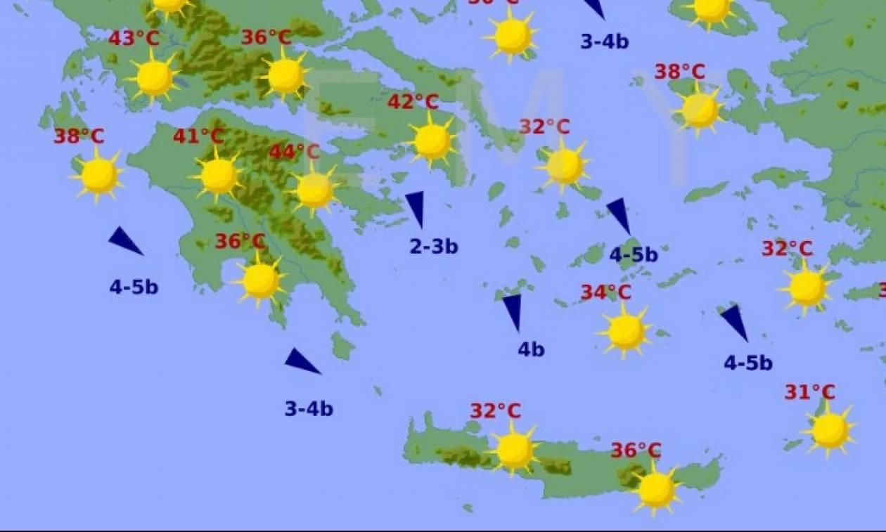 EMY: Δίνει 46 βαθμούς για το Σάββατο. Δείτε τον χάρτη θερμοκρασιών (photo)