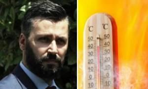Καύσωνας - Καλλιάνος: Πανευρωπαϊκό ρεκόρ θερμοκρασίας στην Αττική - Πού ξεπέρασε τους 45