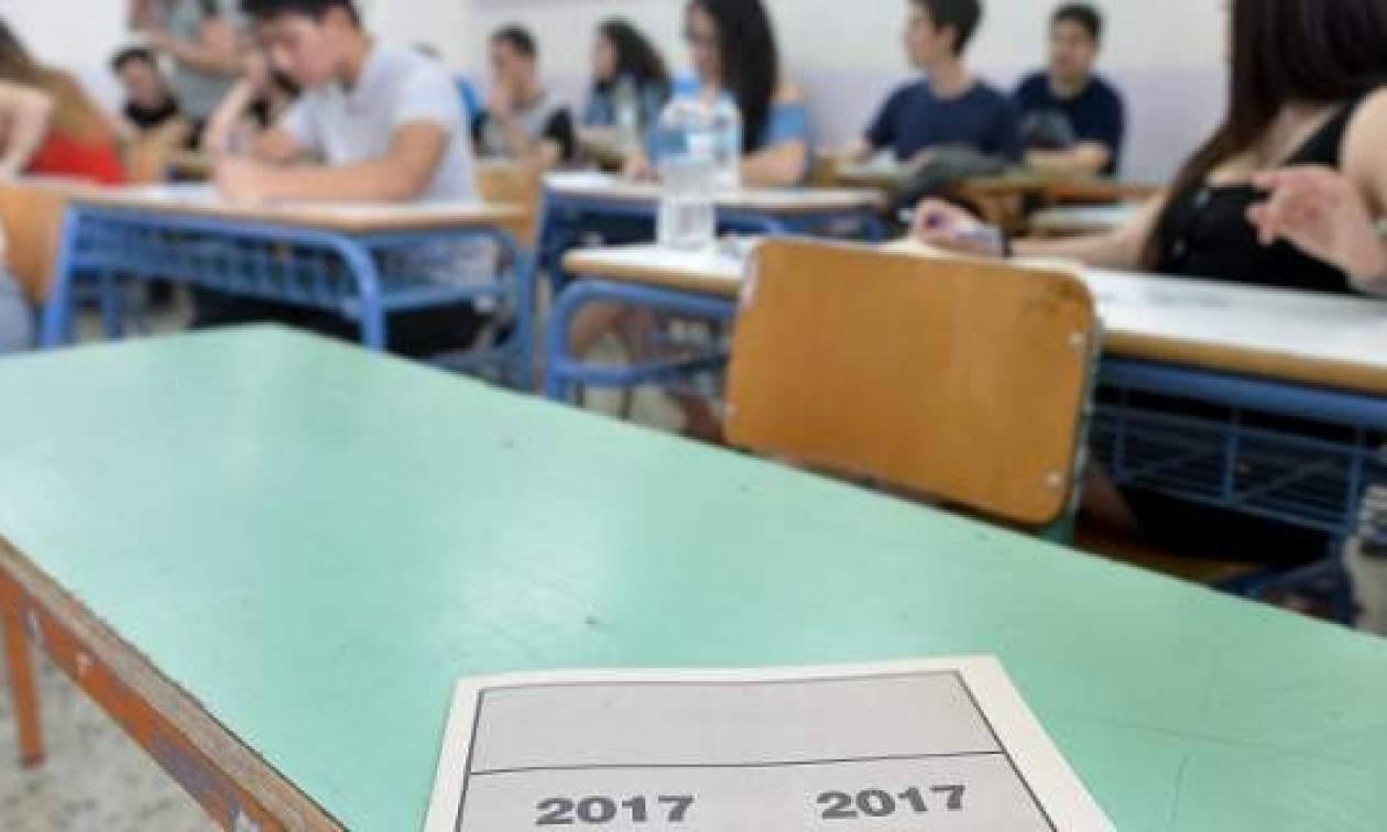 Πανελλήνιες 2017: Νέα προθεσμία για τις δηλώσεις προτίμησης στα ΕΠΑΛ