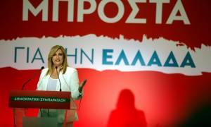 Συνέδριο Δημοκρατικής Συμπαράταξης – Γεννηματά: Εκλογή ηγεσίας από τη βάση τον Οκτώβριο