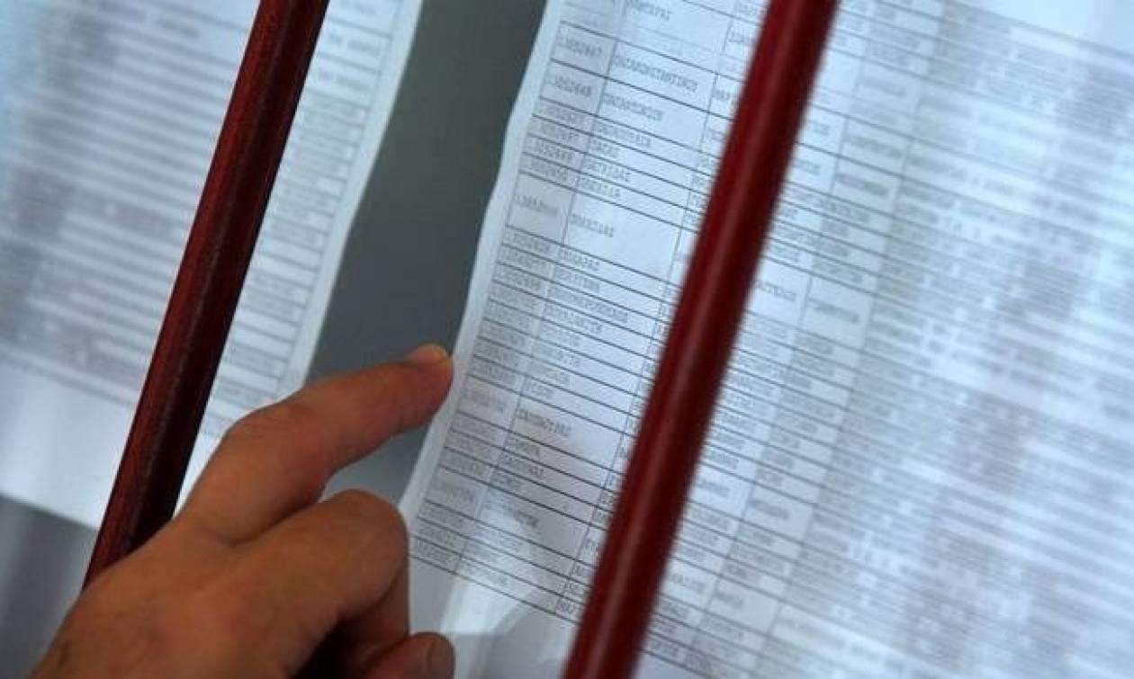 Βάσεις 2017: Σε ποιες σχολές έρχονται αναταράξεις - Οι τελευταίες εκτιμήσεις