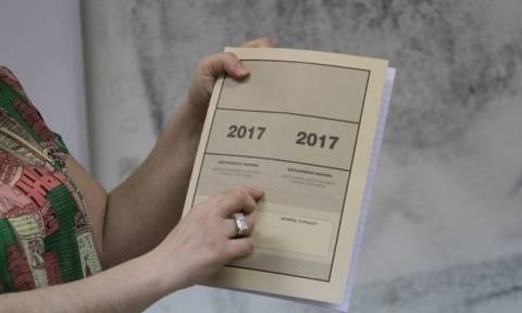 Πανελλήνιες 2017: Τι καθορίζει την επιλογή σχολής των αριστούχων;