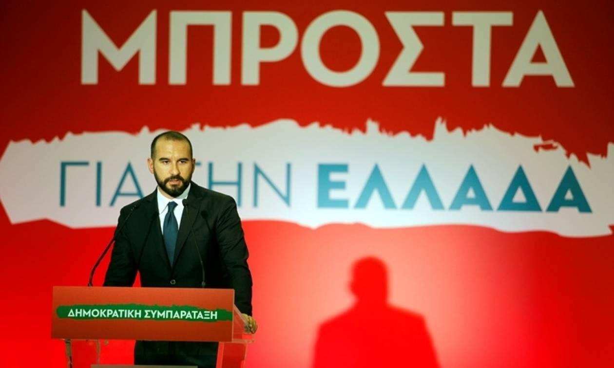 Τζανακόπουλος στο συνέδριο της ΔΗΣΥ: Η Κεντροαριστερά θα κριθεί από τις επιλογές της