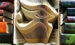 Αυτό και αν είναι δημιουργία! OruFun: «Διασκεδάστε, διπλώνοντας ένα βιβλίο»!