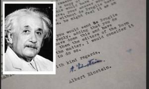 Σε δημοπρασία γράμματα του Αϊνστάιν για τον Θεό και την Φυσική!