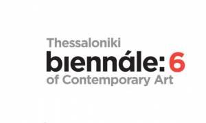 6η Μπιενάλε Σύγχρονης Τέχνης Θεσσαλονίκης: Ραντεβού σε τρεις μήνες!
