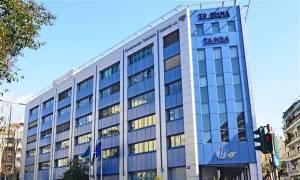 Συζητήθηκε η αίτηση για τη μεταβίβαση του ΔΟΛ στον Βαγγέλη Μαρινάκη