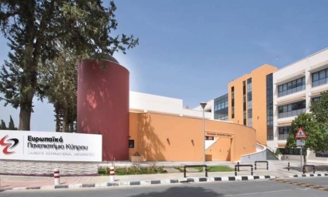Ευρωπαϊκό Πανεπιστήμιο Κύπρου: Κορυφαία επιλογή για χιλιάδες νέους