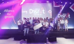 Disrupt Greece: Οι μεγάλοι νικητές του διαγωνισμού!
