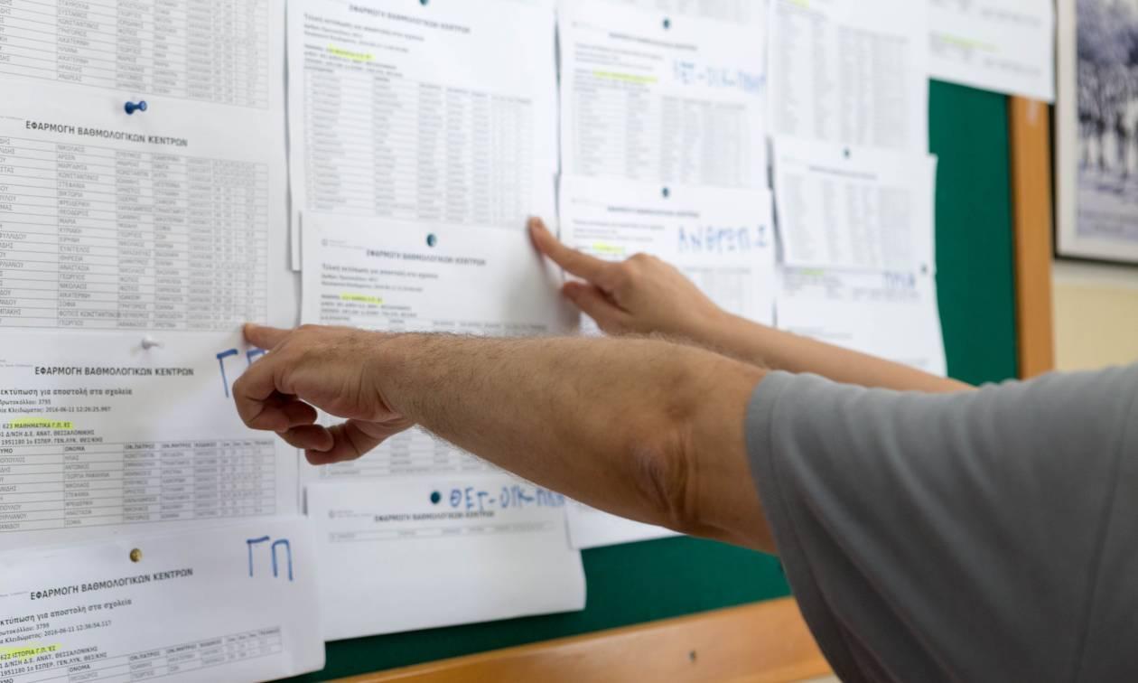 Βάσεις 2017: «Μακροβούτι» χωρίς προηγούμενο για τις βάσεις εισαγωγής
