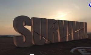 To Survivor τελειώνει το Survival έρχεται! Δείτε για πρώτη φορά το trailer του Survival του Epsilon