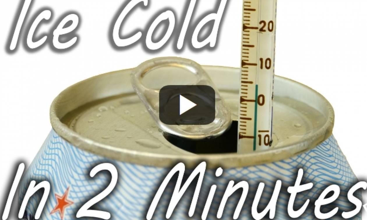 Απίθανος τρόπος... Παγώστε ό,τι πίνετε μέσα σε μόλις 2 λεπτά (video)