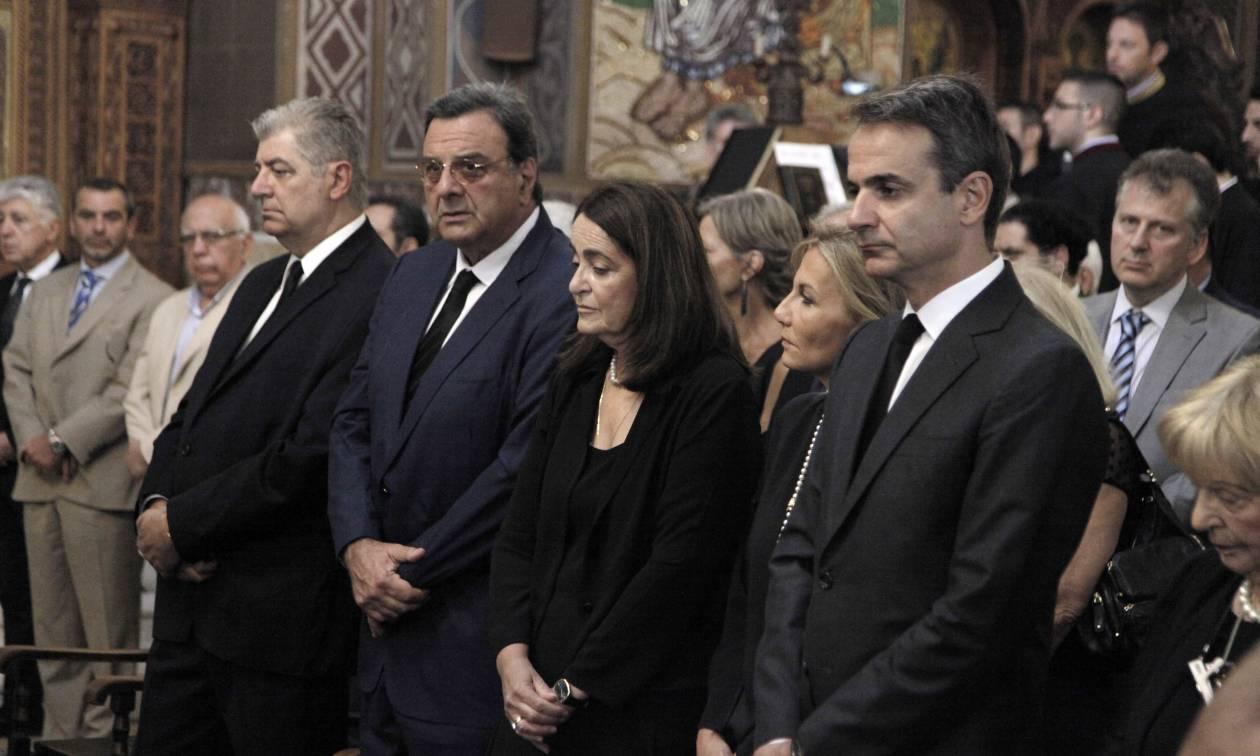 Τελέστηκε το μνημόσυνο για τις σαράντα ημέρες από το θάνατο του Κωνσταντίνου Μητσοτάκη