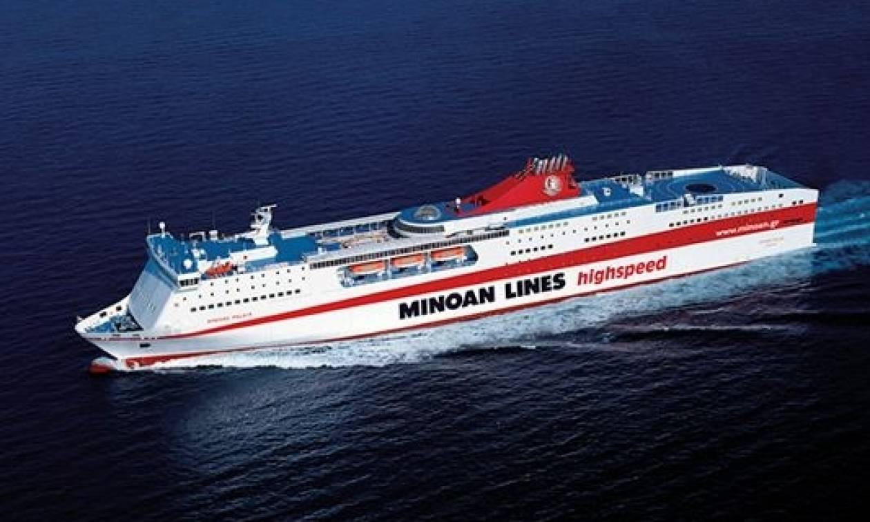 Απόδρασε στην πανέμορφη Κρήτη με τη Minoan Lines!