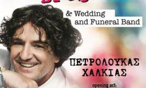 Goran Bregovic και Πετρολούκας Χαλκιάς μαζί στο Θέατρο Βράχων