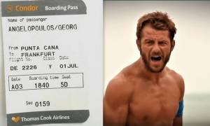 Survivor: Σε δημοπρασία το εισιτήριο επιστροφής του Ντάνου!