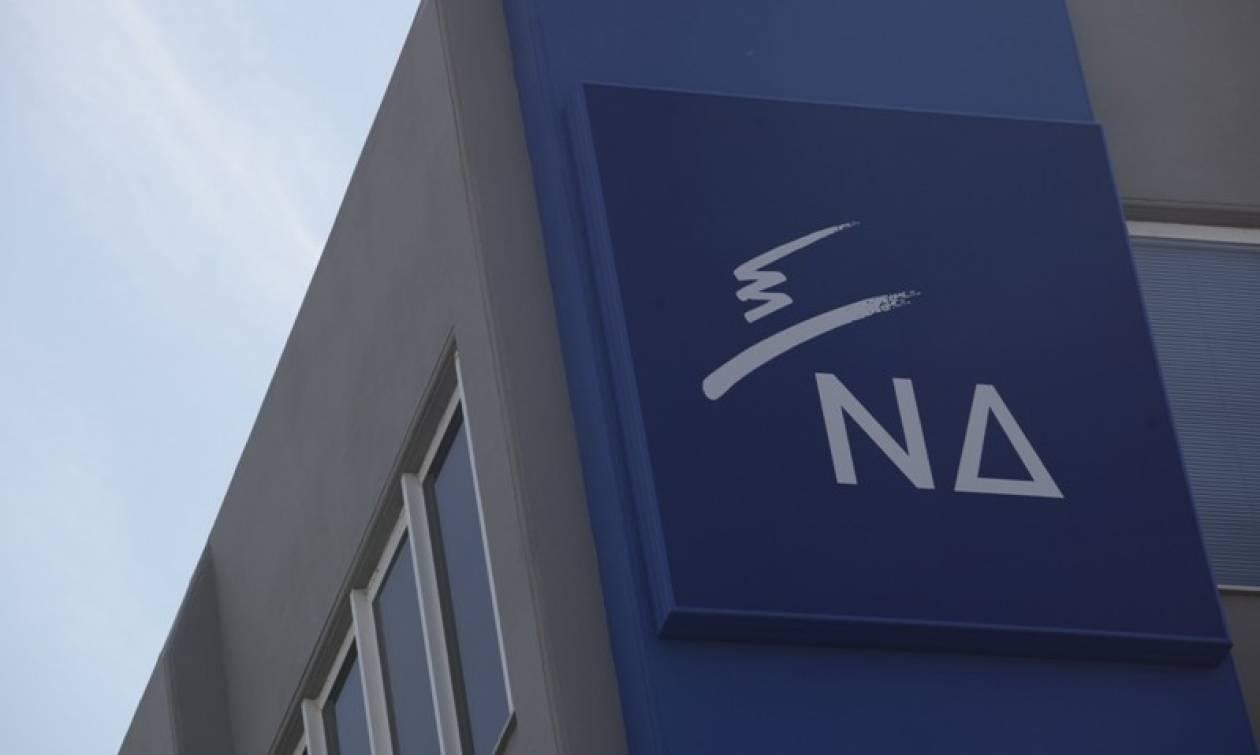 ΝΔ: Γιατί ο Τσίπρας αρνείται Εξεταστική Επιτροπή για Καμμένο και την οικονομική καταστροφή του 2015;