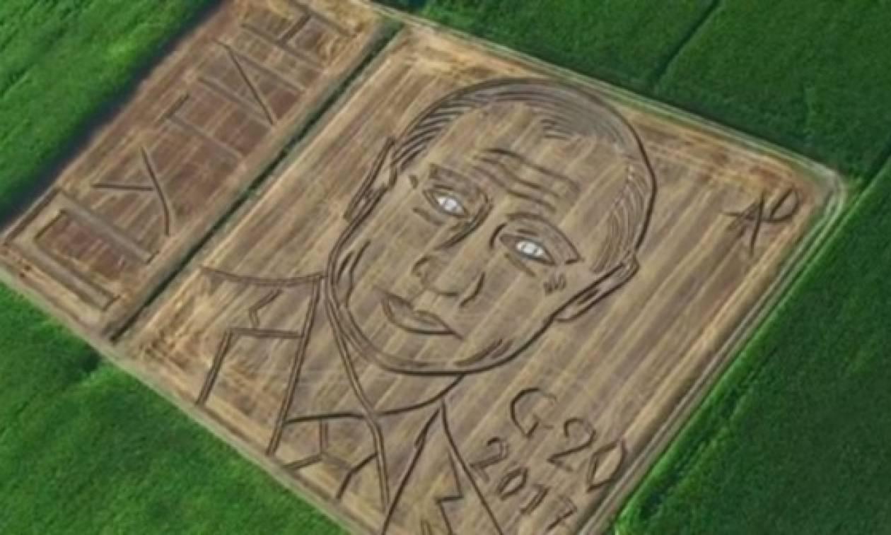 Το πρόσωπο του Πούτιν «διακοσμεί» χωράφι!