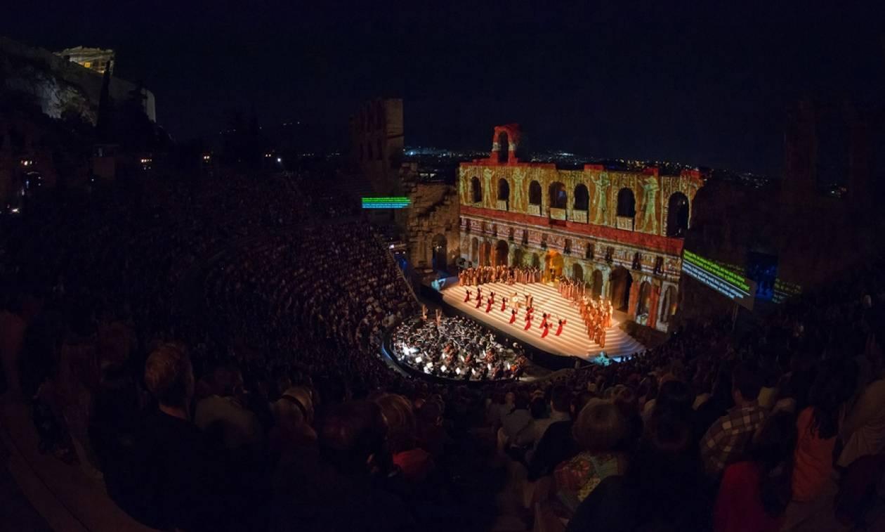 Την 1η Σεπτεμβρίου η εκδήλωση της «ΕΛΠΙΔΑΣ» στο Ηρώδειο