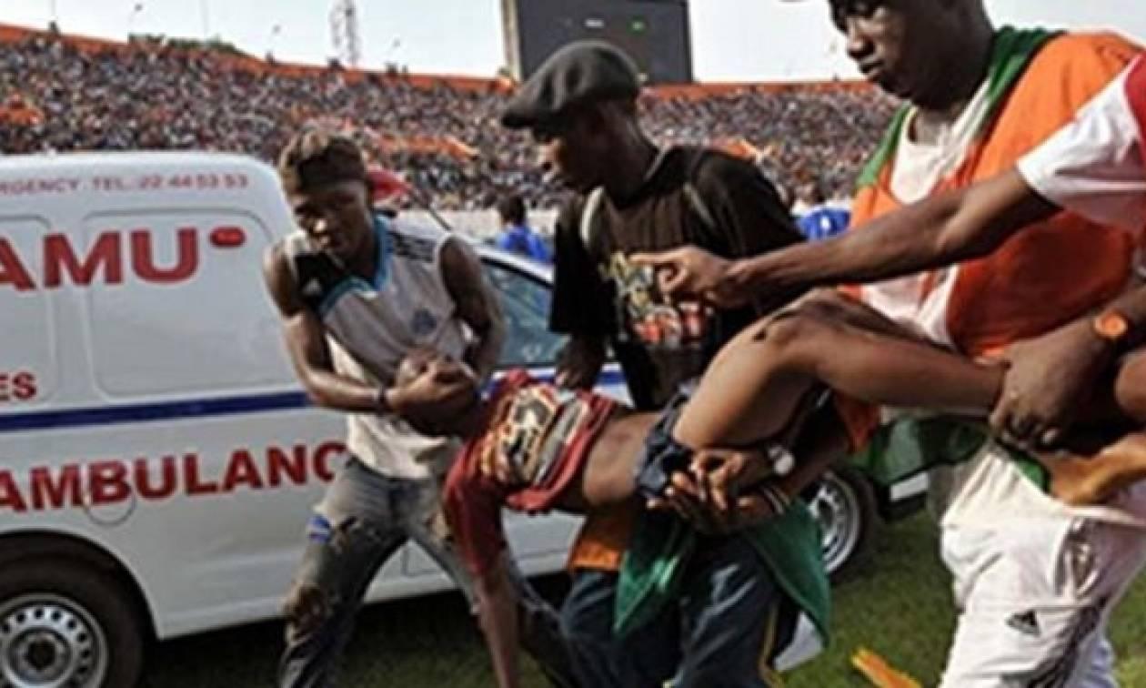 Τραγωδία σε ποδοσφαιρικό αγώνα – Τουλάχιστον οχτώ νεκροί