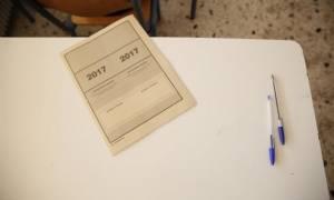 Αποτελέσματα Πανελλαδικών: Πότε ανακοινώνονται οι βαθμοί των υποψηφίων σε Μυτιλήνη και Χίο