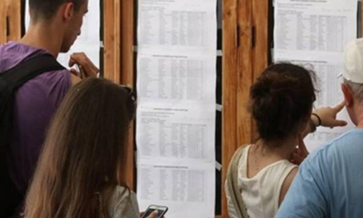 Πανελλήνιες 2017: Παρασκευή και Δευτέρα η ανακοίνωση των βαθμολογιών σε Μυτιλήνη και Χίο