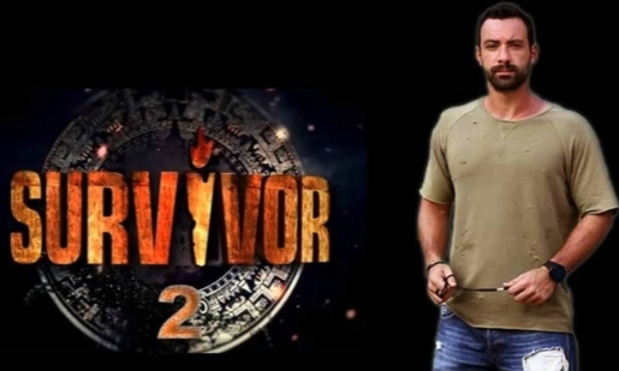 Survivor: Ποδοσφαιριστής, συμπαίκτης του Ντάνου, δήλωσε συμμετοχή στο Survivor 2 (Photo)