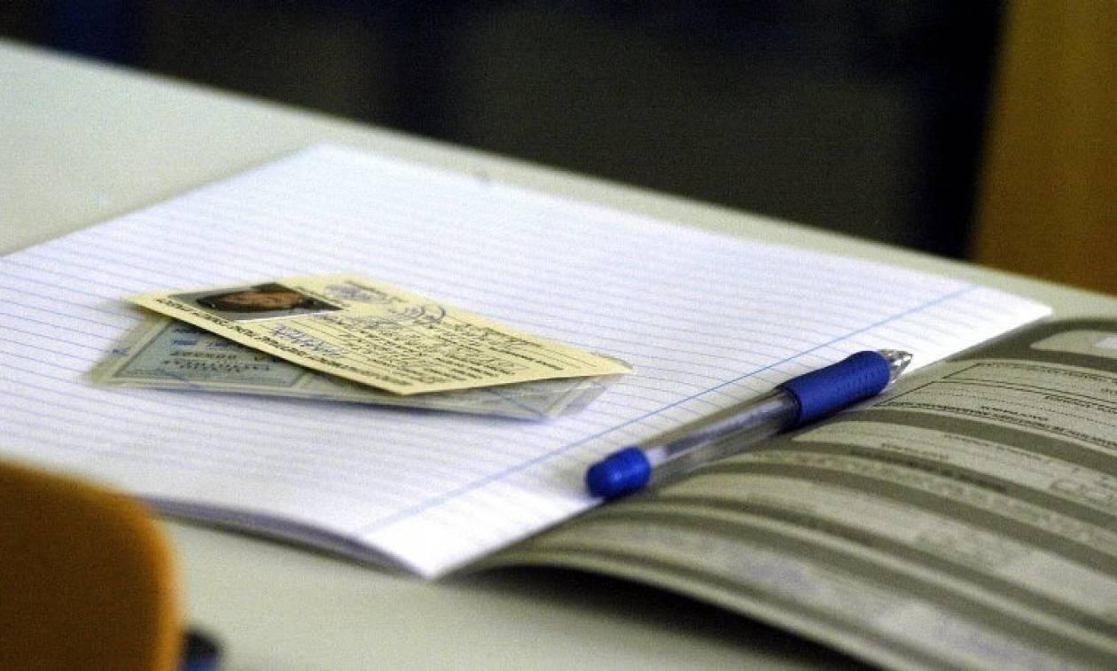 Πανελλήνιες: Η μεγάλη «κωλοτούμπα» της κυβέρνησης - Τελικά καταργούνται οι ενδοσχολικές εξετάσεις!