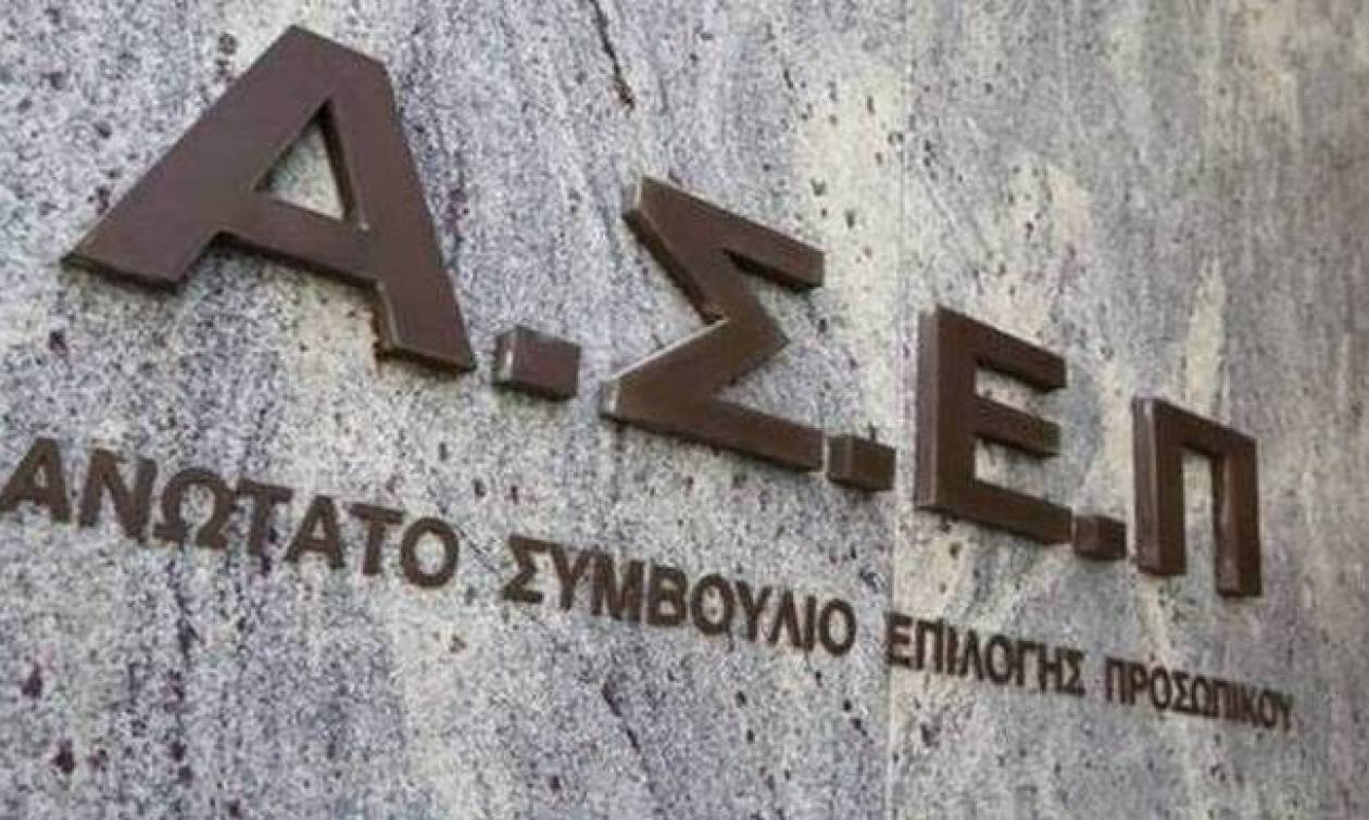 ΑΣΕΠ: Προκήρυξη για 46 μόνιμες θέσεις στο υπουργείο Οικονομικών