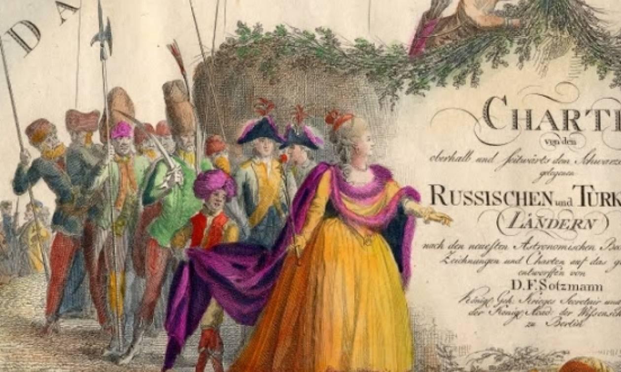 Σαν σήμερα το 1774 υπογράφεται η Συνθήκη του Κιουτσούκ Καϊναρτζή