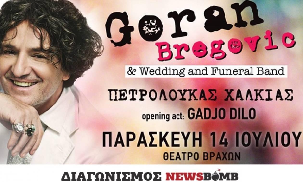 Διαγωνισμός Newsbomb.gr: Κερδίστε προσκλήσεις για τη συναυλία του Goran Bregovic