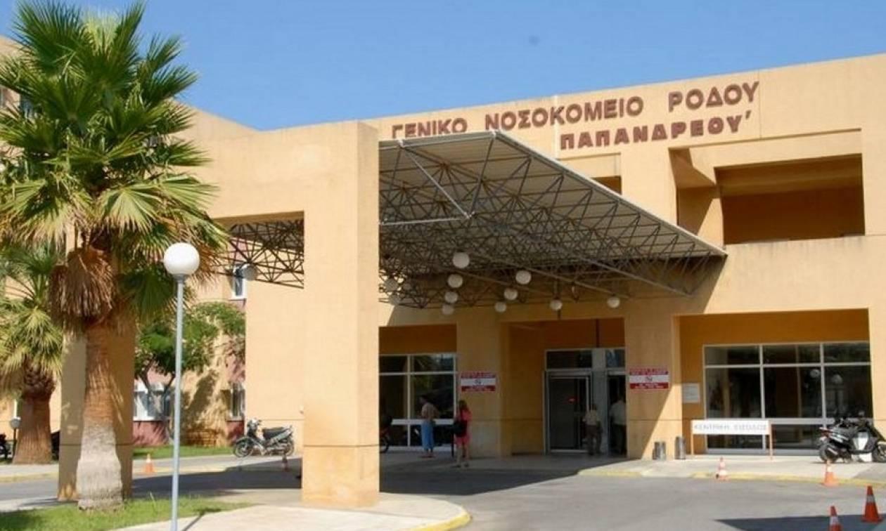 Ρόδος: 48ωρο «λουκέτο» στο κυλικείο του νοσοκομείου