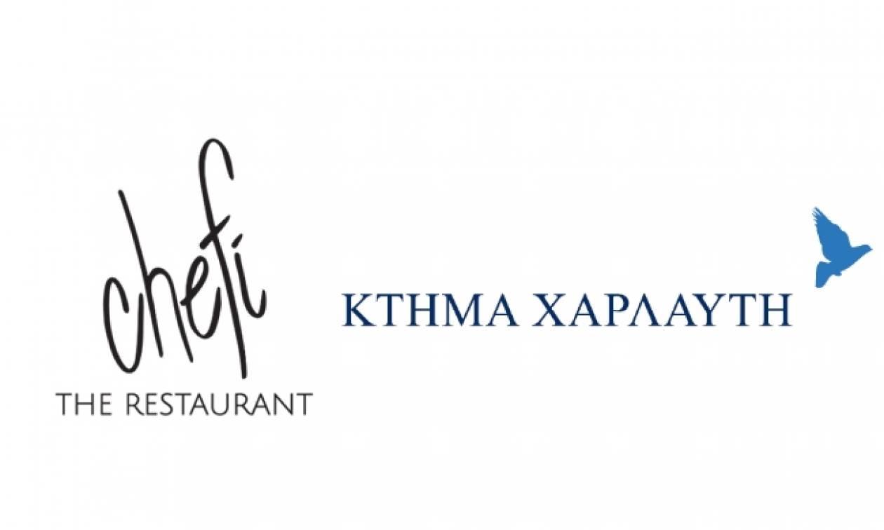 Το εστιατόριο CHEFI φιλοξενεί το οινοποιείο ΧΑΡΛΑΥΤΗ σε SUMMER WINE DINNER την Τετάρτη 12 Ιουλίου.