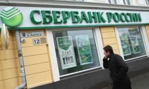 Ρωσική τράπεζα τοποθετεί ΑΤΜ που εκτελούν συναλλαγές με βιομετρικά δεδομένα