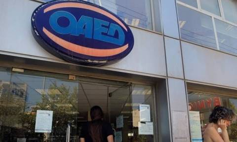 В Греции стартует новая программа ΟΑΕΔ по трудоустройству молодежи