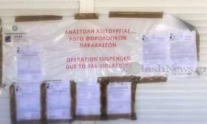 Πάρτι φοροδιαφυγής στην Κρήτη- Καντίνα δεν έκοψε… 16.546 αποδείξεις!
