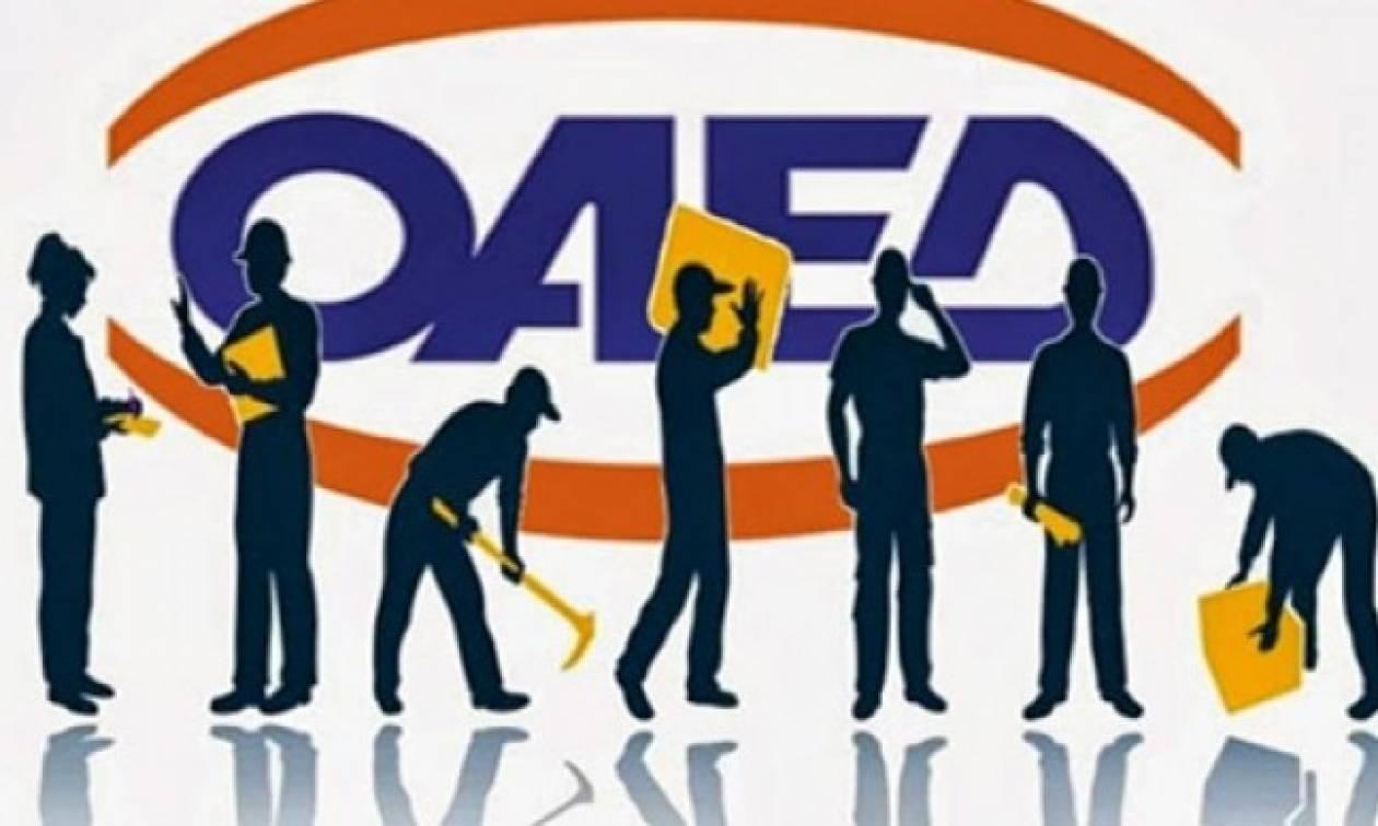 ΟΑΕΔ: Ξεκινούν οι προσλήψεις για 3.494 θέσεις εργασίας