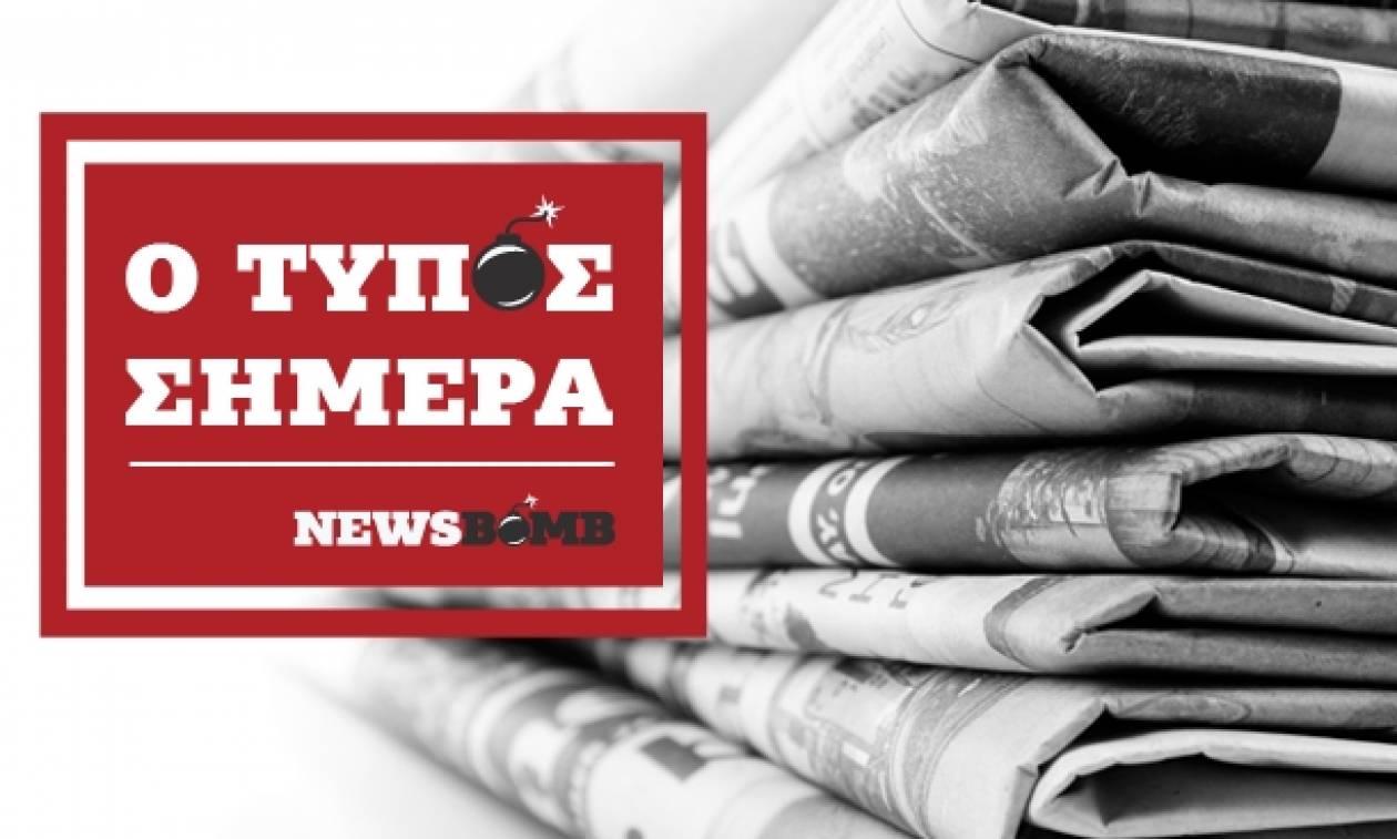Εφημερίδες: Διαβάστε τα πρωτοσέλιδα των εφημερίδων (13/07/2017)