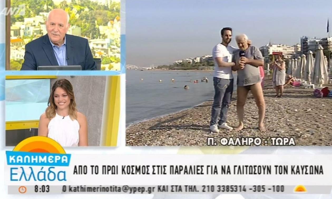 Σάλος στην εκπομπή του Παπαδάκη - Αποκάλυψε on air ότι η γυναίκα του τον απατά! (vid)