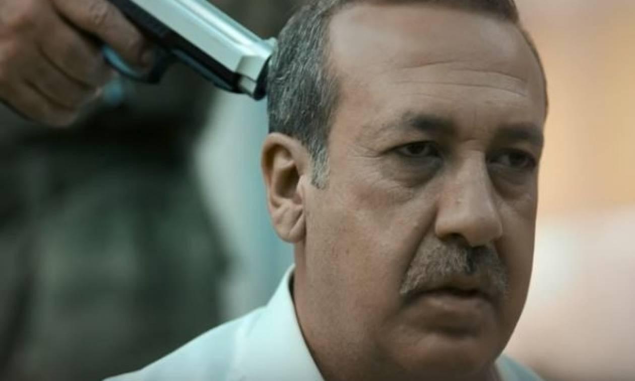 «Ο Ερντογάν δολοφονείται» - Η ταινία που έχει προκαλέσει σάλο στην Τουρκία (vid)