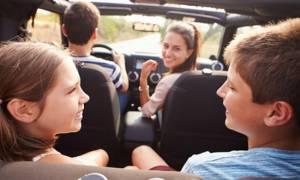 Πώς μπορείς να ασφαλίσεις το αυτοκίνητό σου στη χαμηλότερη τιμή;